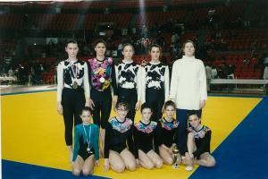 1994 GR - compétitions 03
