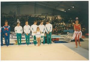 1995 - GAM